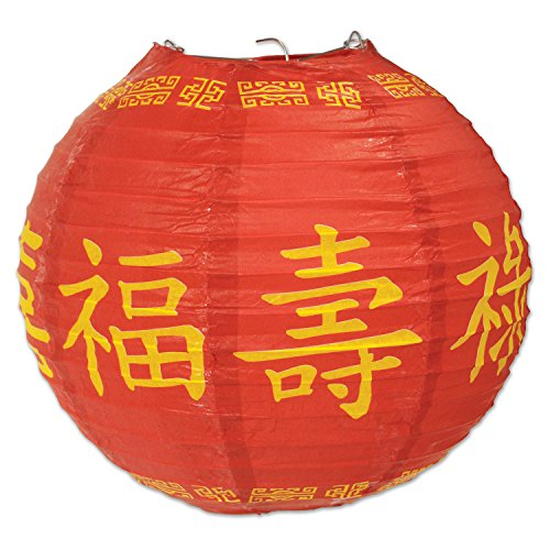 Beistle-54562-Asian-Paper-Lanterns-9-12-Inch-RedYellow