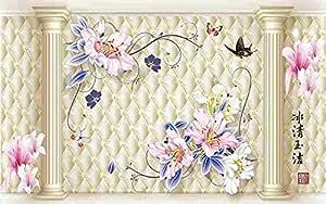 Print.ElMosekar Silk Wallpaper280 centimeters x 300 centimeters , 2725612539981