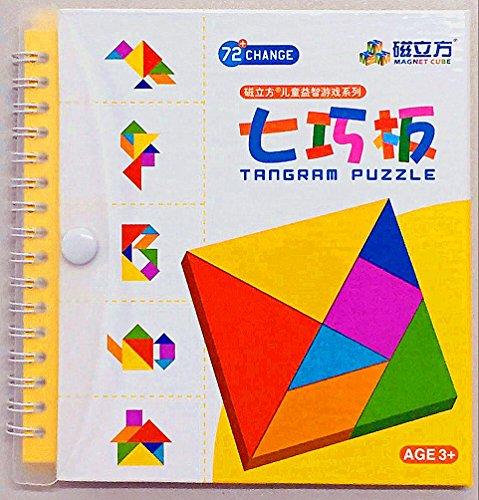 Enfants Colorful jeu de réflexion Tangram Puzzle ( petits)