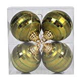 Vickerman 376621 - 4'' Dark Olive Shiny Matte Glitter Mirror Ball Christmas Tree Ornament (4 pack) (M151413)