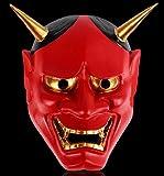 Halloween Festival Costume Horrible Mask Thrill Decorative Cosplay Japanese Prajna Ryel Mask (red)