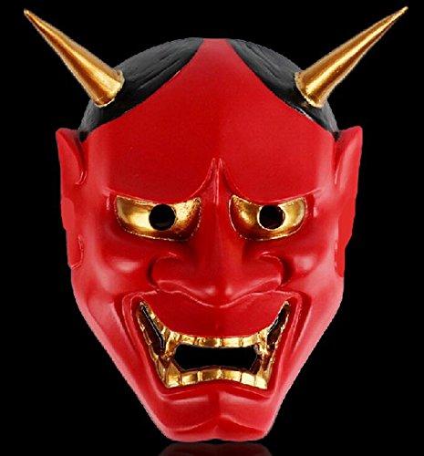 Halloween Festival Costume Horrible Mask Thrill Decorative Cosplay Japanese Prajna Ryel Mask (red) by SunShine Day