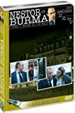 Nestor Burma : 7 - Du Rebecca rue des Rosiers