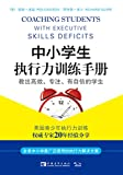 img - for                            (       ) (Chinese Edition) book / textbook / text book