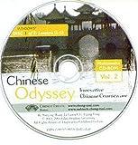 Chinese Odyssey 9780887274879