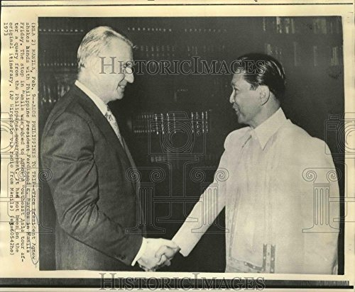Historic Images 1973 Press Photo Vice President Agnew Philippine President Ferdinand Marcos - 8 x 9.75 in