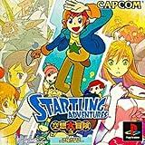 STARTLING ADVENTURES 空想大冒険×3