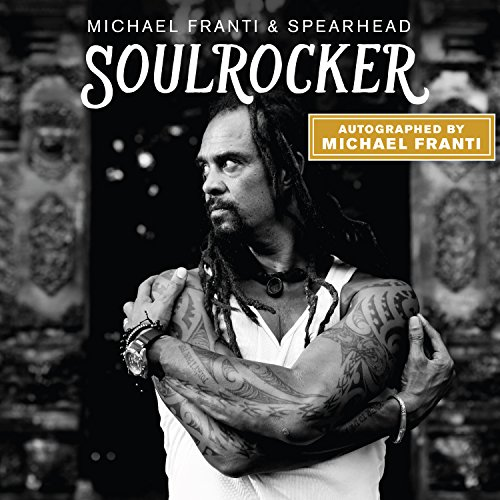 SOULROCKER [LP] ()