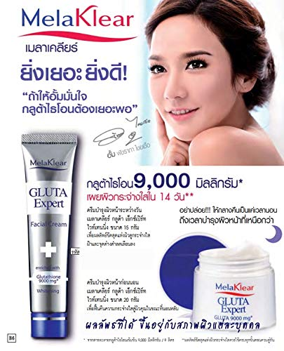 Glutathione set of 9000 mg, including 2 pieces. Mistine Melaklear Gluta Expert Whitening Cream Day 15g. + Night 20g. Whitening cream Reduce wrinkles, anti-melasma