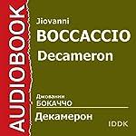 Decameron [Russian Edition] | Jiovanni Baccaccio