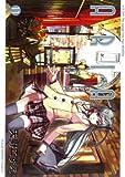 ARIA 11巻