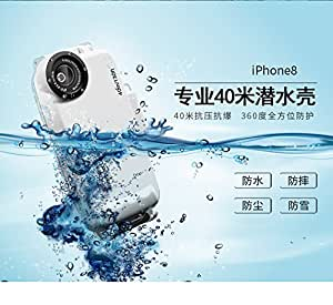 iPhone 8 Case, Mixneer 40 Meters Explosion-proof Anti-pressure Diving Case Waterproof Case for Apple iPhone 8 4.7 Inch - White