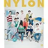 NYLON JAPAN 2021年 10月号