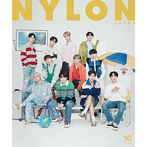 NYLON JAPAN 2021年 10月号 表紙画像