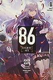 86--EIGHTY-SIX, Vol. 4 (light novel): Under
