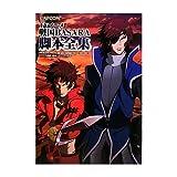 Sengoku Basara TV Animation Complete Works of Script