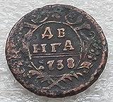 1738 RU 1 Denga Russian Imperial Empire