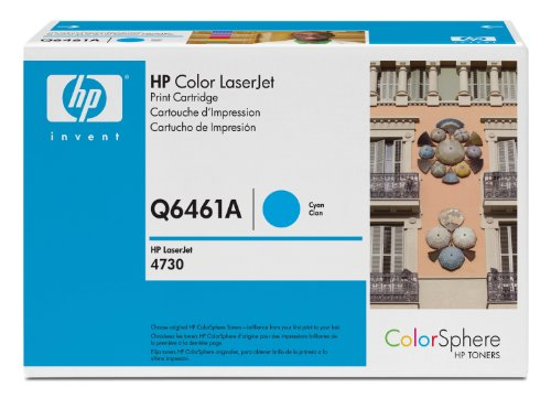 HP Laserjet 644A  Cyan Cartridge in Retail Packaging (Q6461A), Office Central