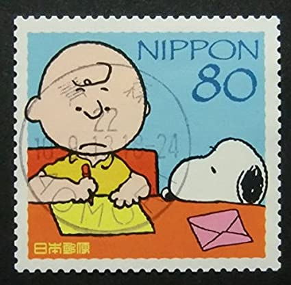 Charlie Brown And Snoopy Peanuts Cartoons Handmade Framed Postage Stamp Art 5022