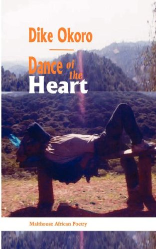 Dance of the Heart (Malthouse African Poetry) by Brand: Malthouse Press
