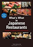 What's What in Japanese Restaurants: A Guide to Ordering, Eating, and Enjoying by Robb Satterwhite (7-Feb-2011) Paperback