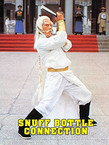 - Snuff Bottle Connection