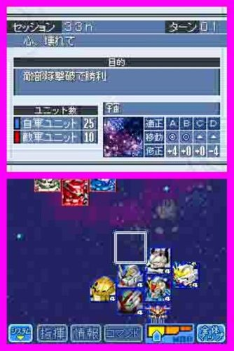 SD Gundam G Generation Cross Drive: DS hangar with soft benefits (included in the first special promo card
