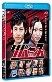 Japanese TV Series - Reverse Keishicho Sosa Ikka Team Z [Japan BD] VPXX-71256
