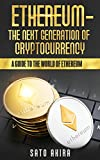Ethereum  - The Next Generation of Cryptocurrency: A Guide to the World of Ethereum
