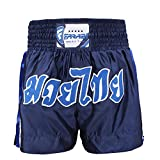 Muay Thai Shorts Kick Boxing Martial Arts MMA Blue (M)