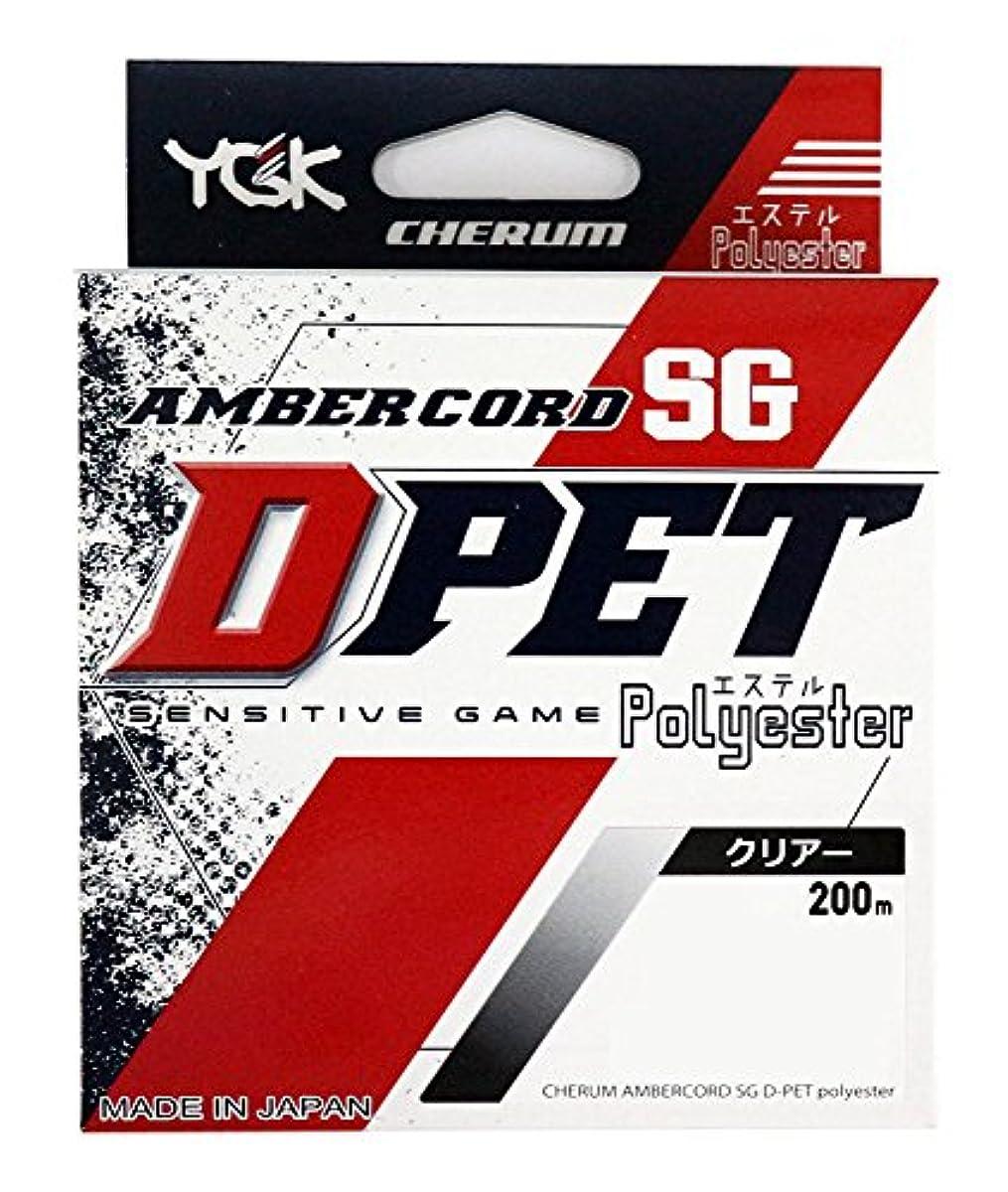 [해외] 요쯔아미 에스테르 라인 최루무 엠버 코드 SG D-PET 200M
