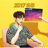 2017 S/S(初回生産限定盤B)