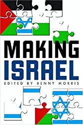 Making Israel