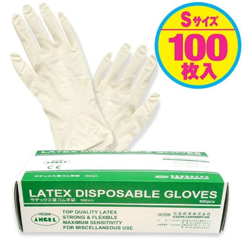 後悔日光ページ使い捨て【ラテックス手袋/Sサイズ 】 高伸縮性?天然ゴム手袋/パウダーイン 《高品質?医療機関でも使用》