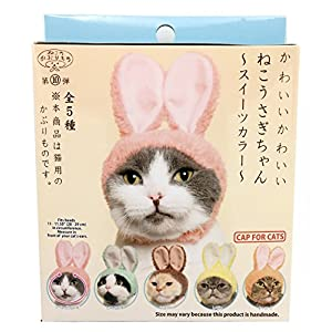 Kitan Club Cat Cap - Pet Hat Blind Box Includes 1 of 6 Cute Styles - Soft, Comfortable and Easy-to-Use Kitty Hood - Authentic Japanese Kawaii Design - Animal-Safe Materials (Rabbit) 8
