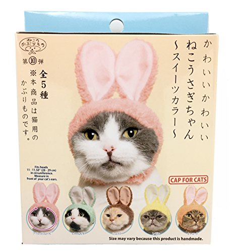 Kitan Club Cat Cap - Pet Hat Blind Box Includes 1 of 6 Cute Styles - Soft, Comfortable and Easy-to-Use Kitty Hood - Authentic Japanese Kawaii Design - Animal-Safe Materials (Rabbit) -