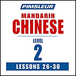 Chinese (Mandarin) Level 2 Lessons 26-30