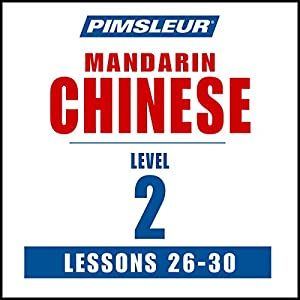 Chinese (Mandarin) Level 2 Lessons 26-30 Rede
