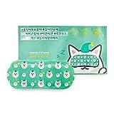 ETUDE HOUSE Heating Eye Mask Pack of 10, Eye Warming Relaxing Patch