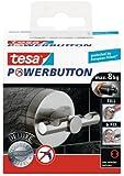 tesa 德莎 德国进口 强力按钮高级豪华圆形粘钩 采用不锈钢材质
