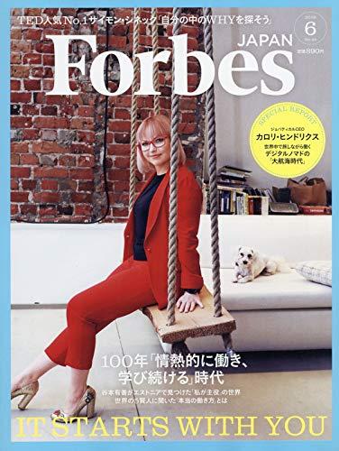 Forbes JAPAN(フォーブスジャパン) 2019年 06 月号 [雑誌]
