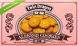 Twin Dragon Almond Cookies 15