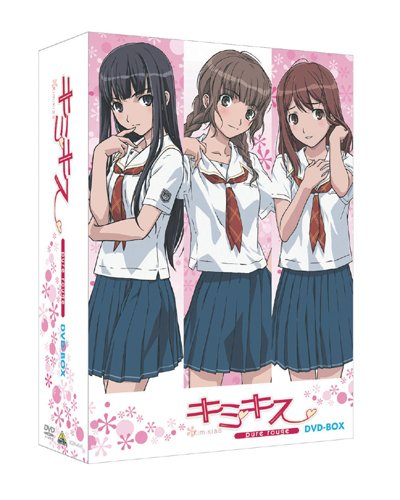 EMOTION the Best Kimikiss pure rouge Dvd-box [Japan Import]
