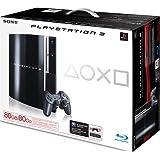 Sony Playstation 3 Console 80GB - Black