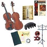 14'' Gigla European Viola 'GEMS 2' Viola Outfit w/Bonus Viola Players Mega Pack