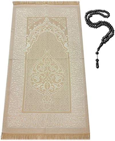 Silk Look Muslim Prayer Rug-Islamic Turkish Prayer Rugs-Great Ramadan Gifts-Prayer Mat Muslim for Women Men-Islam Carpet-Portable Muslims Mats-Praying Rugs Islam with Beads-Gift Prayer Beads 99 Cream
