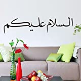 Suyunyuan DIY Muslim Islamic children bedroom living room wall stickers home decoration removable waterproof