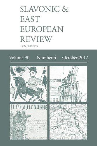 Download Seer October 2012 PDF
