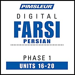 Farsi Persian Phase 1, Unit 16-20
