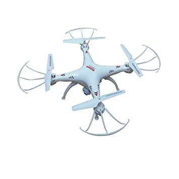 Buy Super Toys Plastic Vision Drone With Usb Charger And Rc Multi